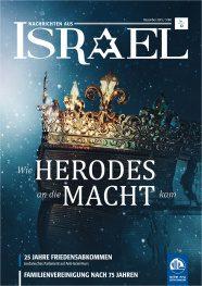 Nachrichten aus Israel – Dezember 2019-thumbnail
