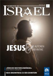 Nachrichten aus Israel – Januar 2020-thumbnail
