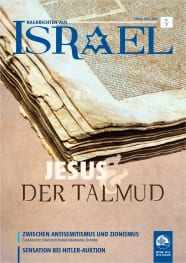 Nachrichten aus Israel – Februar 2020-thumbnail