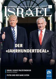 Nachrichten aus Israel – März 2020-thumbnail