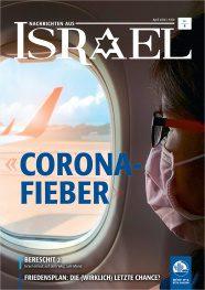 Nachrichten aus Israel – April 2020-thumbnail