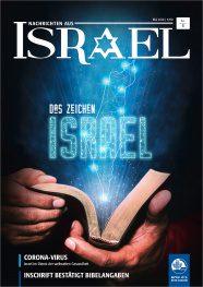 Nachrichten aus Israel – Mai 2020-thumbnail