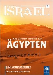 Nachrichten aus Israel – Juli 2020-thumbnail