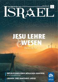 Nachrichten aus Israel – August 2020-thumbnail