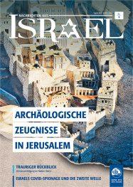 Nachrichten aus Israel – September 2020-thumbnail