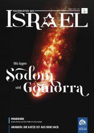 Nachrichten aus Israel – Oktober 2020-thumbnail