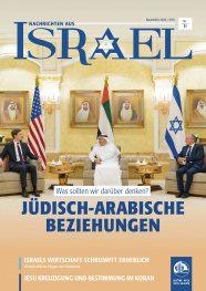 Nachrichten aus Israel – November 2020-thumbnail