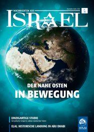 Nachrichten aus Israel – Dezember 2020-thumbnail
